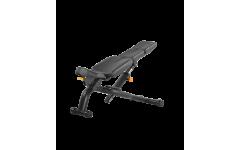 Скамья регулируемая Bronze Gym H-037a (черный)